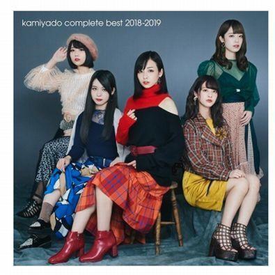 神宿2019-001.jpg